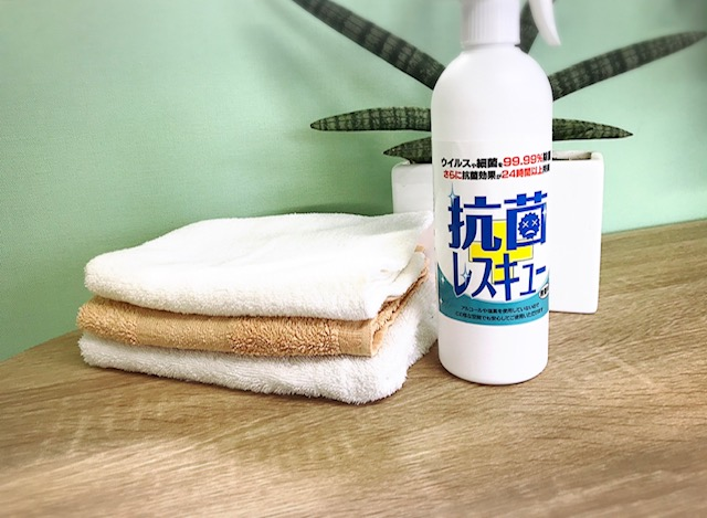 http://www.neotrans.jp/newsblog/IMG_3947.JPG