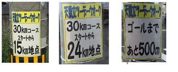 image2.JPGのサムネール画像