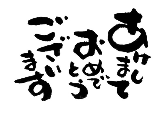 http://www.neotrans.jp/newsblog/f14977e54d9e57ca4649eb5036b5e787.jpg